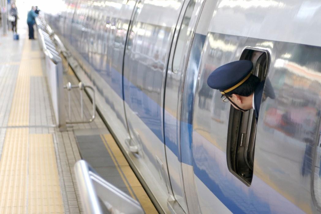 일본여행 계획